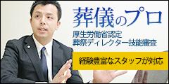 banner_coordinator