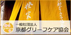 banner_grief