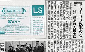 ls-mark-24_02