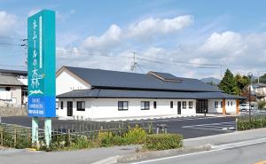 nemuhru-sasayama10-1_summary01