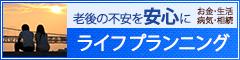banner_life