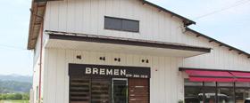 BREMEN(ブレーメン)