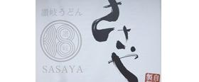 sasaya06