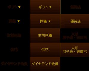 g_menu3
