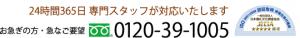 freedial_t1